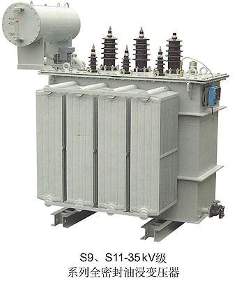 35kv级系列油浸式配电变压器